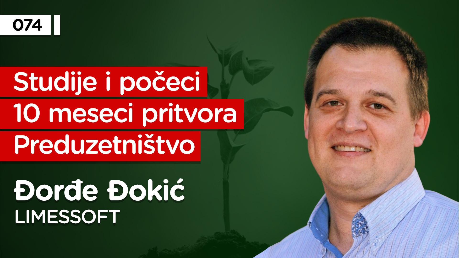 EP074: Đorđe Đokić