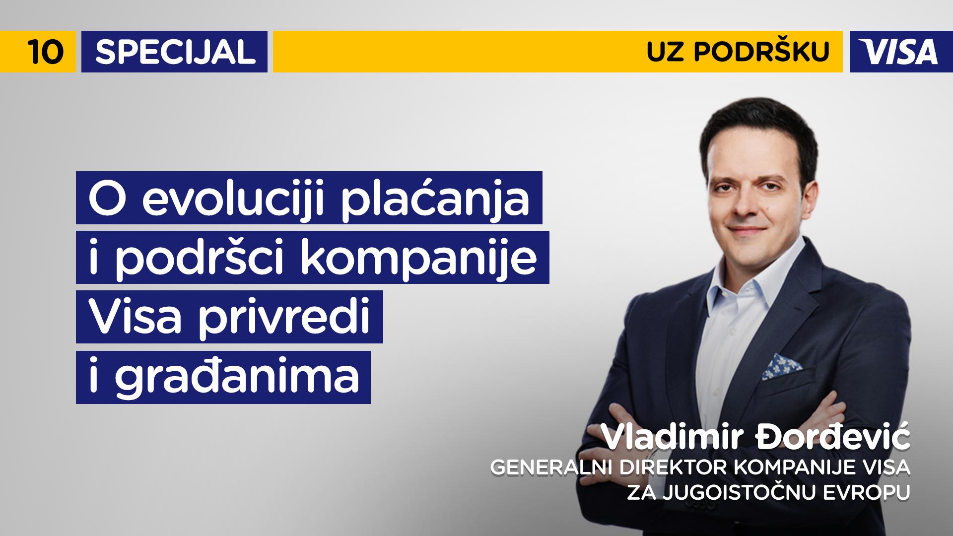 Pojačalo Visa specijal EP10: O evoluciji plaćanja i podršci kompanije Visa privredi i građanima